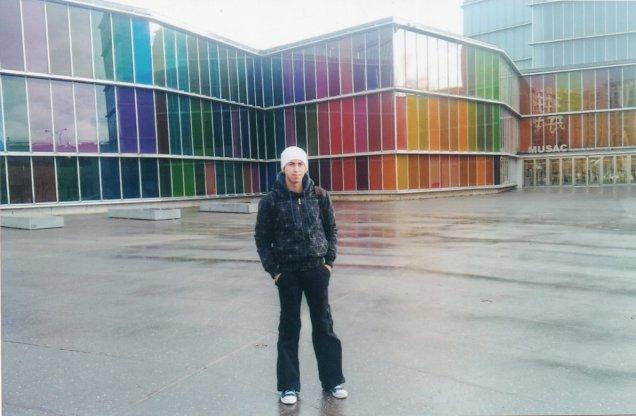MUSAC Museo de Arte Contemporáneo de Castilla y León